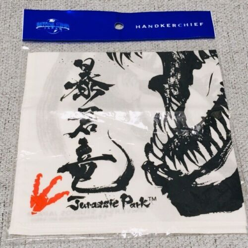 White BOKUN RYU ver UNIVERSAL STUDIOS JAPAN JURASSIC PARK Handkerchief