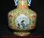 """miniature 10 - 11,6 """"Qianlong Marqué Old China Couleur Porcelaine Fleur Oiseaux Bouteille Vase"""