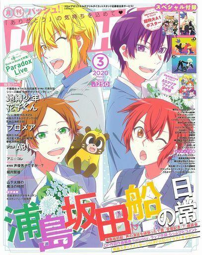 Toilet Bound Hanako-kun ~ Original Video Game manga Movie poster Anime NYC 2019