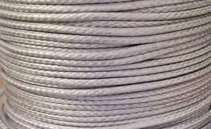2.5MM X 20M Grey Dyneema® Fiber Synthetic Fishing Winch Marine rope tens: 630kg