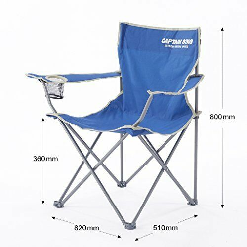 CAPTAIN STAG all'aperto Chair Palette Lounge Chair type 2 With Drink Holder blu