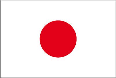 N°2 ADESIVO BANDIERA FLAG GIAPPONE JAPAN DECAL STICKER 2 PEZZI | eBay