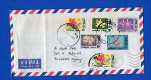 MALAYSIA TO URUGUAY, AIR MAIL COVER, 1984, RARE DESTINATION, VF