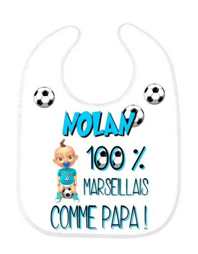 Bavoir bébé foot Marseille comme papa personnalisé avec prénom