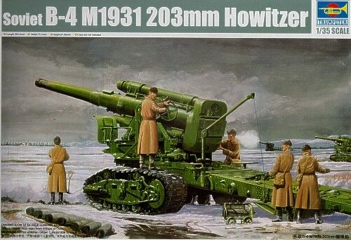 Trumpeter 1 35 B-4 M1931 203mm Howitzer