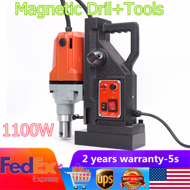 """VEVOR MD40 Magnetic Drill Press 1-1//2/"""" Boring 2700 LBS Magnet Force Tapping"""