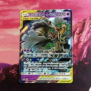 Pokemon Card Japanese Dusknoir /& Trevenant GX RR 053//173 SM12a Tag All Stars