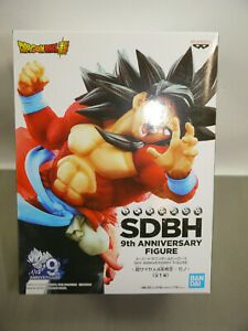 Banpresto-Super-Dragon-Ball-Heroes-Super-Saiyan-4-Son-Goku-Xeno-Anniversary-Kar