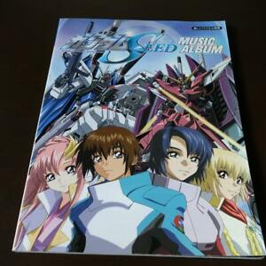 Gundam SEED 17 Piano Sheet Music Collection Book