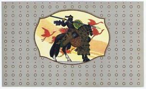 Don Quichotte la Mancha Espagne Interne Cigare Boîte Label Tabac PZLiVAwb-09091444-706074929