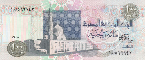 EGYPT 100 EGP 1978  P-53a SIG// IBRAHIM #15 UNC LARGE 6 DIGITS  cv$100.00  *//*