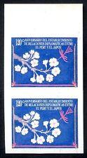 PERU - FRIENDSHIP WITH JAPAN Mi # 1492, Pair Imperforate
