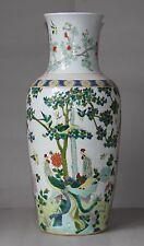 Chinese famille-rose vase 18 inch High , Kangxi mark