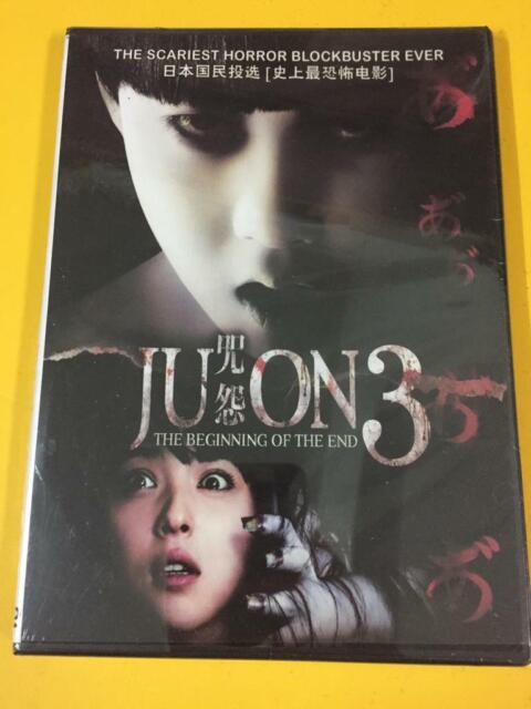 Dvd Japanese Live Action Horror Movie Ju On The Final Curse 咒怨