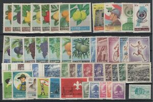 G139275/ LEBANON – YEARS 1961 - 1963 MINT MNH MODERN LOT