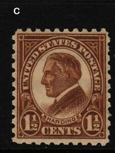 1925-Sc-582-rotary-press-single-MNH-CV-13