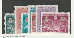 Maldive-Islands-Postage-Stamp-117-123-Mint-Hinged-1963-Fish-JFZ