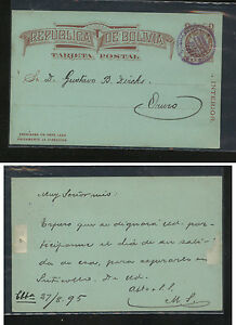Bolivia, Cochabamba postal card local use 1895 MS1008