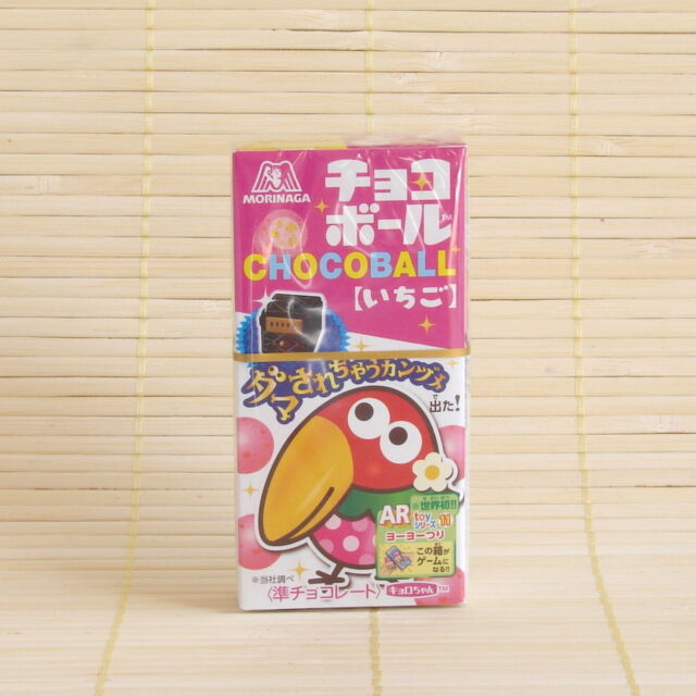 Japan Morinaga CHOCO BALL STRAWBERRY Chocolate 24 gram Japanese Candy ichigo