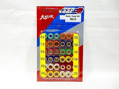 HOCA PERFORMANCE 14 gm  ROLLER WEIGHT SET FOR SCOOTERS WITH 150cc GY6 MOTORS