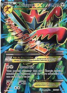 Mega cizayox ex full art 220pv 120 122 neuf carte pokemon - Mega jungko ex ...