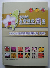 Taiwan International Orchid Show 2006 (TOGA) - Proceedings. HB Illustrated.
