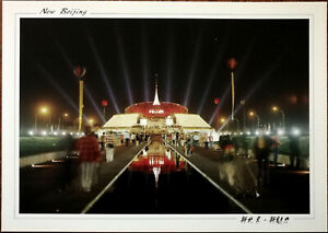 New-Beijing-China-Millennium-Monument-Wang-Huiming-Photograph-Postcard