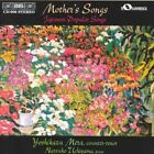 Mother's Songs 7318590009062 by Japanese Popular Songs Selection CD