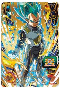 "Super Dragon Ball Heroes UM Vol.2 Card /"" UM2-SEC Son Goku UR /"" Japan JP DB mint"
