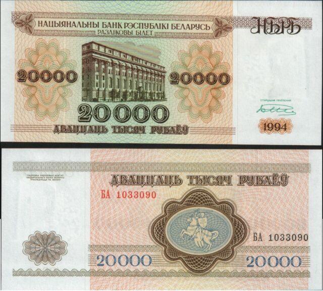 BELARUS 20,000 Rublei (1994) Pick 14, UNC *RARE*