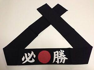 """BANDEAU NOIR /""""NIPPON/"""" Japon"""