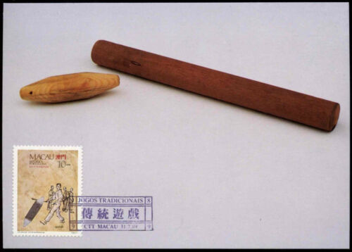 Macao 1989 Traditional Games Maximum Card #C34082