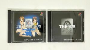 The-Gal-Mahjong-Love-Songs-w-Spine-cards-Simple-1500-Series-Vol-1-amp-88-set-PS1