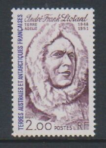 FSAT/TAAF/French Antarctic - 1985, 2f Andre Frank Liotard stamp - MNH - SG 202