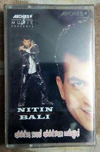 AKKHA NAAL NITIN BALI Pop Songs Bollywood Indian Audio Cassette Tape- Not CD