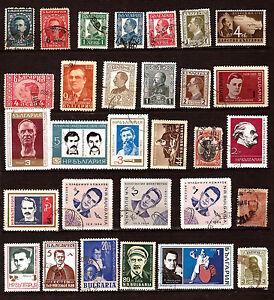 BULGARIA-Los-personajes-importantes-de-la-paises-82m179a