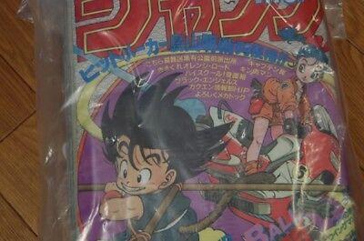 One Piece Jump 50 Anniversary Magazine Type Cushion Banpresto Ichiban Kuji Anime