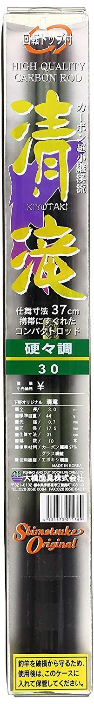 SHIMOTSUKE BSBKiyotaki stream Fishing Rod 300cm  portable folded37cm