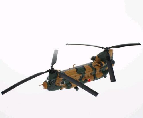 DEAGOSTINI 1/100 JGSDF CH-47 JA Chinook Helicopter no box