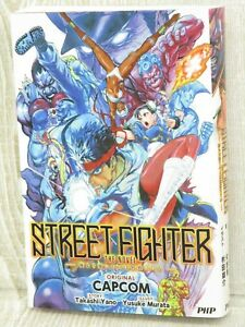 STREET-FIGHTER-Novel-w-Poster-TAKASHI-YANO-Art-Japan-Book-CAPCOM-01