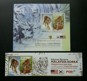 SJ-Malaysia-Korea-Joint-Issue-2010-Tiger-Cat-Endanger-joint-stamp-title-MNH