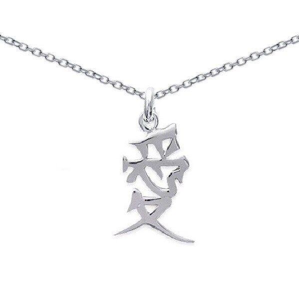 Pendant Chinese Symbol Love Silver Chain Ebay