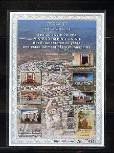 ISRAEL KEFAR SHEMARYAHU SOUVENIR LEAF CARMEL #286 FD CANCELED