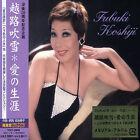 Aino Shogai [Remaster] by Fubuki Koshiji (CD, Nov-2005, Toshiba EMI (Japan))