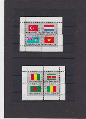 """Weltweit Flaggen 1980 """"348-363 Eckrand Gestempelt"""" Wurde Nicht Im Abo Geliefert3 Wir Haben Lob Von Kunden Gewonnen WunderschöNen Uno N.y"""