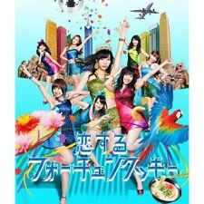Koisuru Fortune Cookie Type-B(CD+DVD)(ltd.) [Audio CD] AKB48
