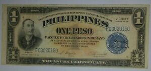 1944 U.S. PHILIPPINES ₱1 peso ND VICTORY Series 66 Semi Fancy Serial No 00020190