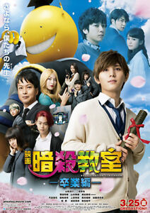 sensei japanese movie eng sub
