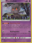 Pokemon-Sun-amp-Moon-Unbroken-Bonds-Rare-Holo-Card-Selection-Pick-Your-Card-s thumbnail 13