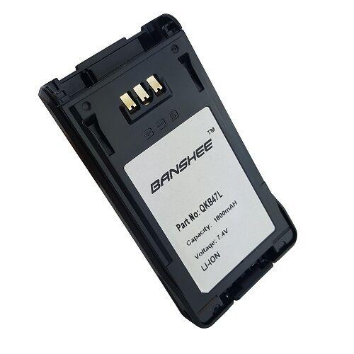 2x KNB-47L 1800mAh Li-Ion Battery for Kenwood NX-200 NX-300 TK5220 TK5320 Radio